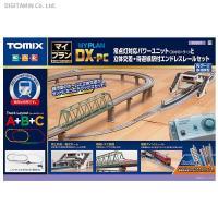 送料無料◆90951 TOMIX トミックス マイプランDX-PC(F) Nゲージ 鉄道模型  ※こ...