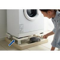 洗濯機置き場の汚れが気になる…もう洗濯機を動かす必要はありません●今まで気になっていてもお掃除できな...
