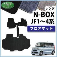 新型NBOXカスタム用 NBOXカスタム専用 N-BOXカスタム用 N-BOXカスタム専用 NBOX...