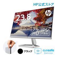 【IPS】HP M24f (型番:2E2Y4AA-AAAA)(1920x1080 約1677万色) 液晶ディスプレイ 23.8インチワイド 省スペース フルHD モニター 新品 AMD FreeSync HDMI パソコン