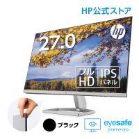 【IPS】HP M27f (型番:2H0N1AA-AAAA)(1920x1080 約1677万色) 液晶ディスプレイ 27.0インチワイド 省スペース フルHD モニター 新品 AMD FreeSync HDMI パソコン