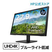 HP V28 4K (型番:8WH59AA-AAAA)(3840 × 2160 約1677万色) UHD 4K TN 液晶モニター 液晶ディスプレイ 27.9インチ FreeSync対応 ディスプレイ モニター 新品