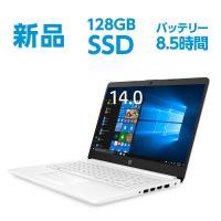 AMD A4-9125 4GBメモリ 128GB SSD 14.0型 FHD HP 14s (型番:7XH09PA-AABU) ノートパソコン office付き 新品 安い