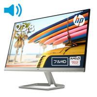 【IPSパネル】HP 24fw 23.8インチ ディスプレイ(ホワイト・Audio)(型番:4TB29AA#ABJ)(1920x1080/1677万色)マイクロエッジ スピーカー内蔵 モニター 新品