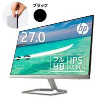 【IPSパネル】HP 27f(型番:2XN62AA#ABJ)(1920x1080 1677万色)液晶ディスプレイ 27型 FHD モニター 新品【AMD freesync】縁が狭額なので24型と同じ位の設置感