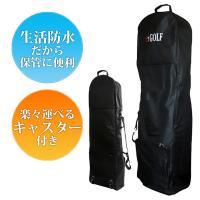 黒ベース仕様シンプルデザインのトラベルバッグ。 しなやかなナイロン素材ですので、 とても軽く楽々です...