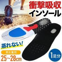 TPR素材を使ったラバーが足への衝撃を吸収し、 靴の中で足がスリップするのを防ぎます。 またジェル構...