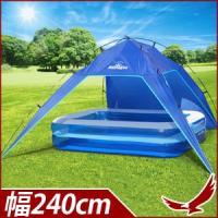 サンシェードテント ワンタッチ テント 簡易テント サンシェード 組立式 収納 軽量 簡単設営 アウトドア 海水浴 日よけ 庭遊び プール ビーチ 日射病