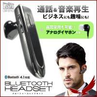 Earth Wing - Bluetooth ワイヤレス イヤホン Libra ヘッドセット LBR-BTK2 充電式 音楽 通話 ハンズフリー スマホ iPhone 両耳対応 スポーツ ウォーキング|Yahoo!ショッピング