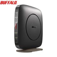 無線ルーター バッファロー 無線LANルーター 無線LAN親機 LANルーター ワイヤレス AOSS2 WiFiルーター WXR-1750DHP2 保証付き 訳あり 1位