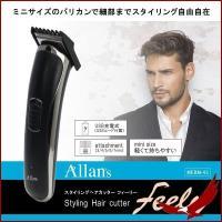 バリカン 散髪 充電式 USB 電動バリカン ポータブル コードレス セルフカット 髪 ヒゲ 髭 トリミング 小型 軽量 家庭用 ヘアカット ヘアカッター