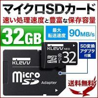 マイクロSDHCカード 32GB 大容量 microSDカード SDHC 保存 記録 写真 動画 スマホ カメラ メモリ カード 高速 マイクロ SD