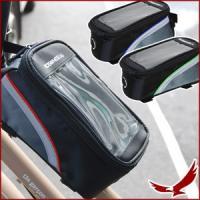 自転車に取り付けられる携帯用ポーチ、スマホも仕込める! マウンテンバイクのタイプの自転車に取り付け対...
