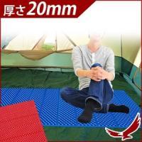 テントの中で寝る時、どうしても地面のでこぼこで痛い時があります。 それを解消させるために、こちらのイ...