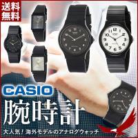 大人気CASIOの海外モデルのアナログウォッチ  【商品詳細】 ■MQ-24-1B 色:文字盤・ブラ...