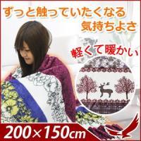 フランネル ブランケット 200×150cm 大判 トナカイ柄 花柄 ピンク イエロー 毛布 軽量 薄い あたたかい ビッグサイズ 寝具 掛布団 あったか おしゃれ かわいい