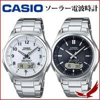 日本・中国・アメリカ・ヨーロッパの標準電波に対応したマルチバンド6のソーラー電波時計です。 世界6局...