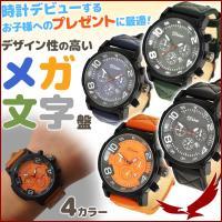 スタイリッシュな腕時計です。 デザイン性の高い大きな文字盤がポイントです。 日付表示機能付です。 (...