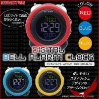 アラームの時間を2パターン設定可能で、アラームを使用する曜日も選べる目覚まし時計の登場です! LED...
