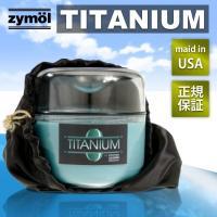 ZYMOL ザイモール Titanium Glaze チタニウムグレイズ ハンドメイド Z-155 8oz コーティング剤 カーワックス WAX 100%正規品