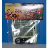 爬虫類・両生類・小動物に最適な夢のヒーター!  多重安全装置付  日本が世界に誇る最先端ハイテクノの...