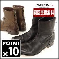 PADRONE(パドローネ) NO.PU-7885-1101-11C BACK ZIP BOOTS ...