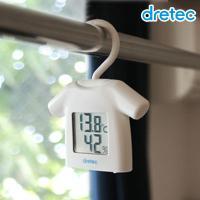 熱中症対策に! デジタル式で温度と湿度を表示します ・360°回転フックで干し竿にかけられます ・か...
