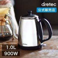 dish - 電気ケトル ステンレス ケトル 1.0L おしゃれ ドリップ 電気ポット かわいい 簡単 カフェケトル 細口 珈琲 紅茶 coffee kettle|Yahoo!ショッピング