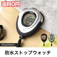 dish - ストップウォッチ 防水 アクアランナー スポーツタイマー 1/100秒 スプリット計測 アラーム機能|Yahoo!ショッピング