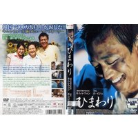 中古DVD/レンタル落ち