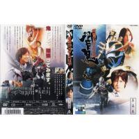 仮面ライダー響鬼(ヒビキ) 第5巻|中古DVD