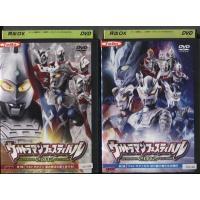 ウルトラマンフェスティバル2012 1〜2 (全2枚)(全巻セットDVD)|中古DVD