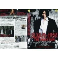 劇団EXILEの秋山真太郎による映画初主演作。人の心を操る超能力者・カミオと、その力が及ばない唯一の...