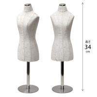 実際の装着を卓上で アクセサリーと首元との装着感を演出するミニチュアマネキンです  素材 塩化ビニー...