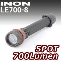 ダイブライトからマクロ撮影まで オールラウンド強力水中ライト  INON/イノン LED水中ライト ...
