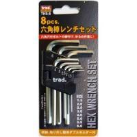 【商品名】(業務用10セット)TRAD 六角レンチセット/作業工具 【8個入】 THS-8 〔業務用...