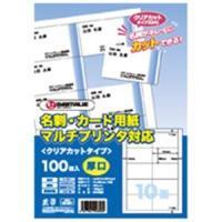 【商品名】(業務用3セット) ジョインテックス 名刺カード用紙 500枚クリアカットA059J-5