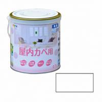 (用途)/リビング、寝室、子供部屋等の室内壁や天井(壁紙・ビニール壁紙)、窓枠等の木部への塗装。  ...