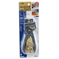 ハトメパンチ 布 革(SK11)ハトメパンチd× no.400ケンヨウ(用途)/厚紙、布、ビニール、...