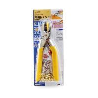 ハトメパンチ 布 革(SK11)スナップハトメ両用パンチ no.500(用途)/厚紙、布、ビニール、...