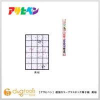 アサヒペン 超強カラープラスチック障子紙(1枚貼り) 美桜 幅94cm×長さ2.15m 6821
