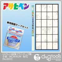 アサヒペン UVカット超強プラスチック障子紙&専用両面テープセット(障子2枚分) 桜花 94cm×4.3m