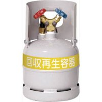 アサダ フロン回収ボンベフロートセンサー付6L無記名 240 x 245 x 390 mm TF090 0