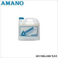 アマノ エキノクス 10L (VF-434600)