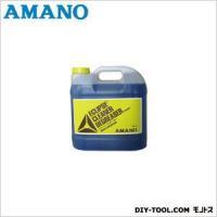 アマノ 強力油脂除去用洗剤 デグリーザーII 10L (VF-434300)