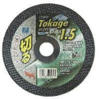 disco 切断砥石 トカゲ ハイパー1.5  TOKAGE HYPER 1.5  1枚入  CZ3...