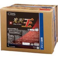 シーバイエス 樹脂ワックス 光沢王 18L (4062567) 1ケース