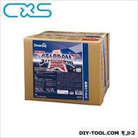シーバイエス 樹脂ワックス ニュースターダム 18L (3457751)