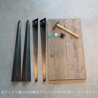 DIY FACTORY テーブル用アイアン脚クランプタイプ(4本セット) 黒 脚の長さ710mm テーブル脚 パーツ|diy-tool|02