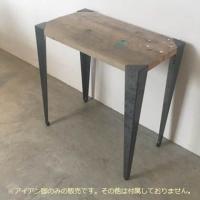 DIY FACTORY テーブル用アイアン脚クランプタイプ(4本セット) 黒 脚の長さ710mm テーブル脚 パーツ|diy-tool|03
